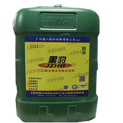 美斯特25公斤黑豹防水涂料