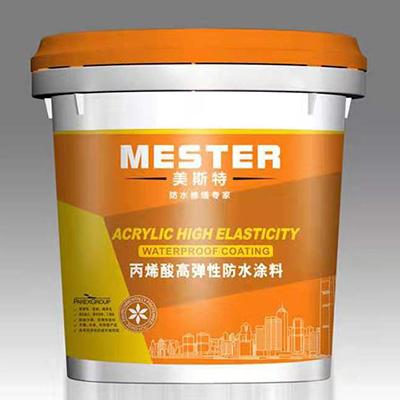 丙烯酸高弹性防水涂料详细说明