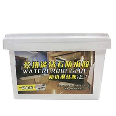 美斯特防水多功能钻石防水胶