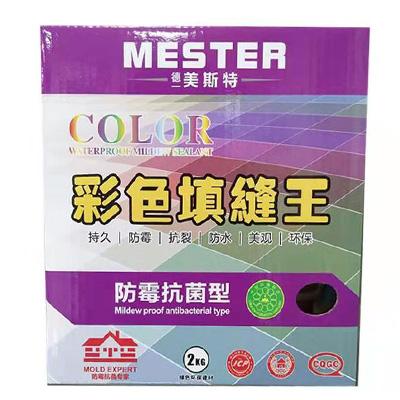 彩色防水防霉填缝剂