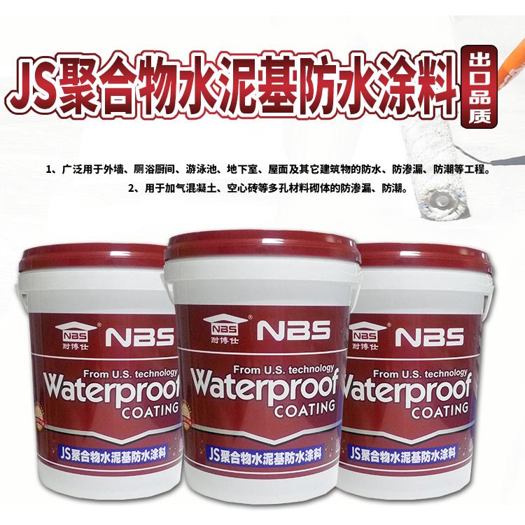 JS聚合物水泥灰浆