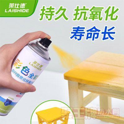 自喷手摇漆金属防锈漆彩色家具修补木器漆汽车涂鸦墙面翻新乳胶漆