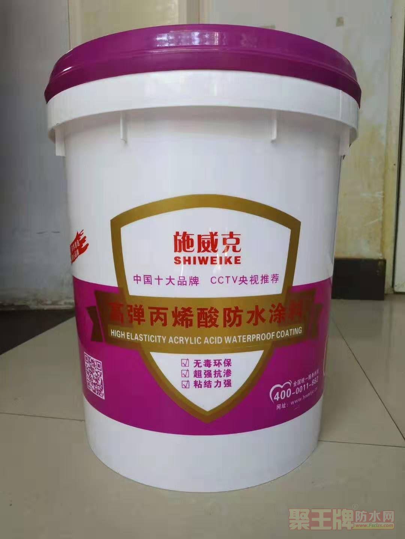 金属彩钢瓦防水防腐材料屋面丙烯酸防水涂料