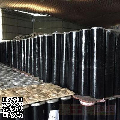 SBS沥青防水卷材