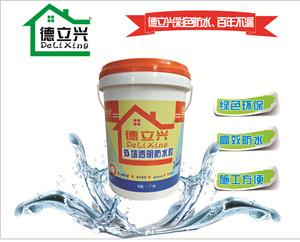 广州厂家直销外墙透明防水胶