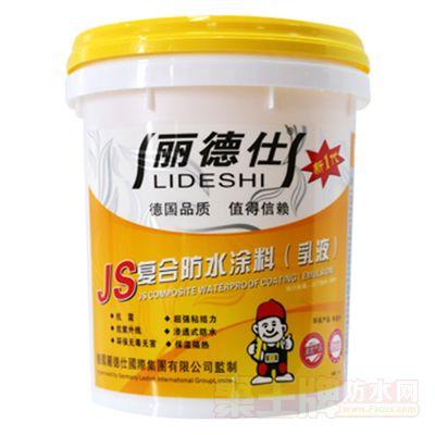 复合防水涂料(乳液)