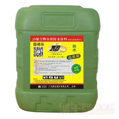 黑豹JS聚合物水泥防水涂料
