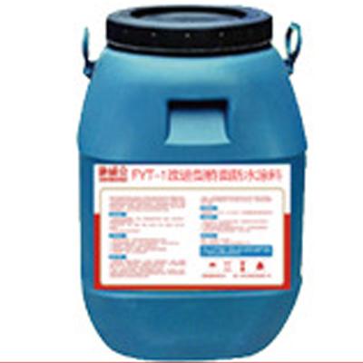 AMP-100二阶反应型桥面防水涂料产品包装图片