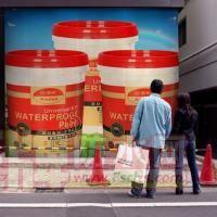 惠州强力透明防水胶厂家直销