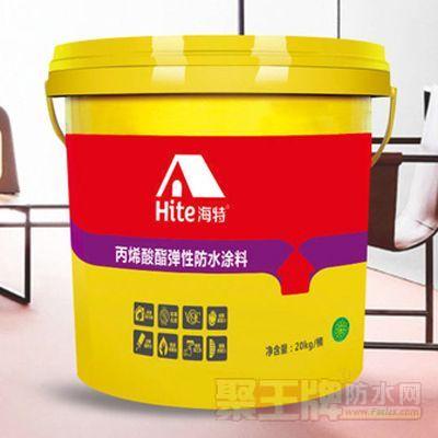 丙烯酸酯弹性防水涂料  20kg/桶