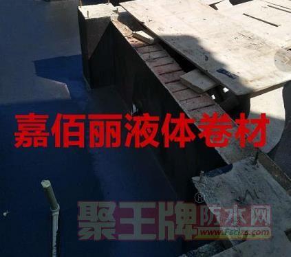 液体卷材屋面屋顶诚招代理商开店补贴