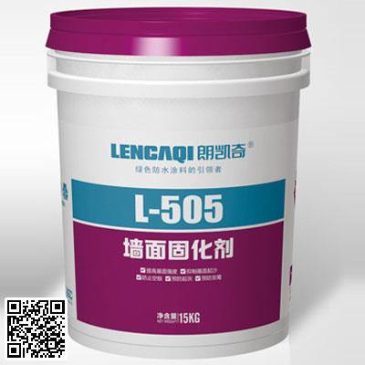 点击查看L-505建筑用界面处理剂详细说明