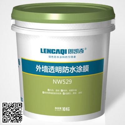 NW529 外墙透明防水涂膜 建筑防水材料 卫生间防水材料 外墙透明防水涂膜 诚招代理加盟产品包装图片