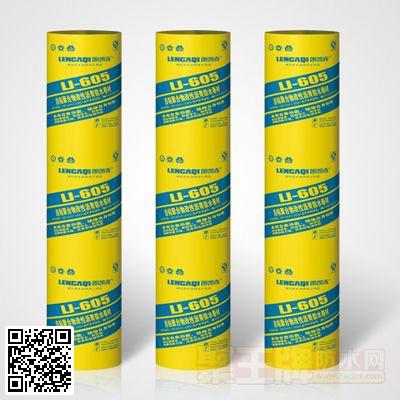 点击查看LJ-605自粘聚合物改性沥青防水卷材详细说明
