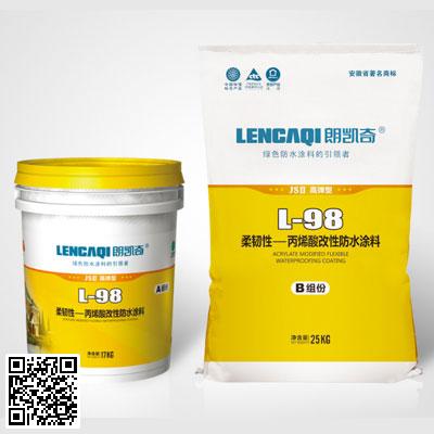 L-98 柔韧性—丙烯酸改性防水涂料