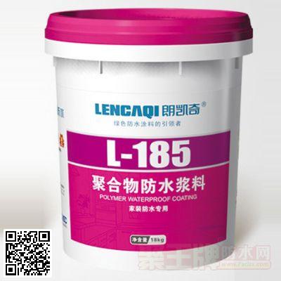 点击查看L-185聚合物防水浆料/家装防水专用详细说明
