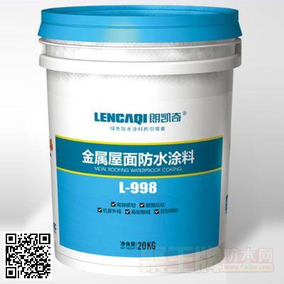 点击查看L-998金属屋面防水涂料详细说明