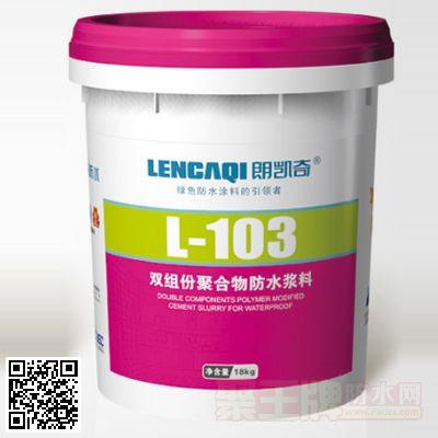 L-103 双组份聚合物防水浆料产品包装图片