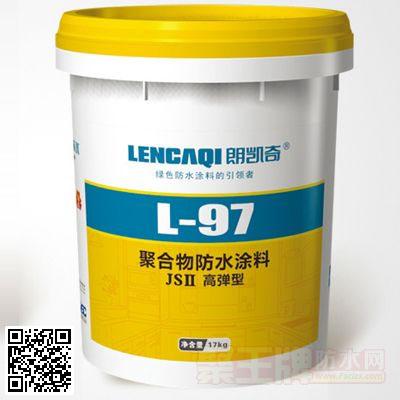 点击查看L-97聚合物防水涂料(JSⅡ高弹型)详细说明