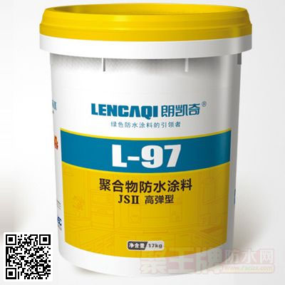 L-97 聚合物防水涂料(JSⅡ 高弹型)