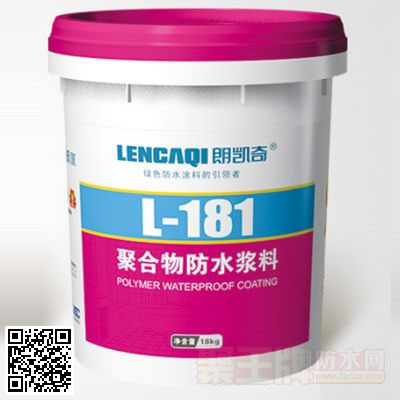 L-181 聚合物防水浆料产品包装图片