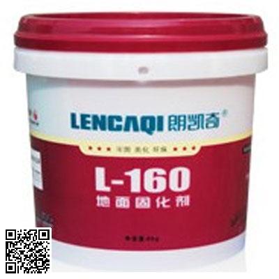 防水材料 地面固化剂 卫生间防水材料产品包装图片