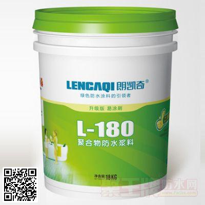 点击查看L-180聚合物防水浆料详细说明