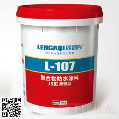 L-107 聚合物防水涂料(JSⅢ 柔韧型)产品包装图片