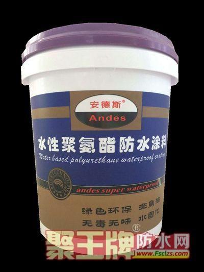 最好聚氨酯厂家-广州安德斯水性聚氨酯防水