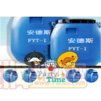 内墙界面剂材料-广州安德斯界面剂 厂家