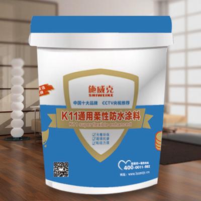 K11在合肥卖的怎么样 合肥K11有哪些产品包装图片