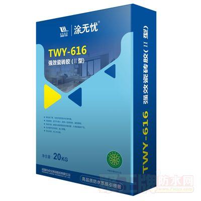点击查看TWY-616/强效瓷砖胶(Ⅱ型)详细说明