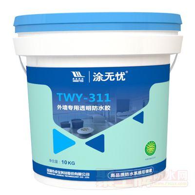 点击查看TWY-311/外墙专用透明防水胶详细说明