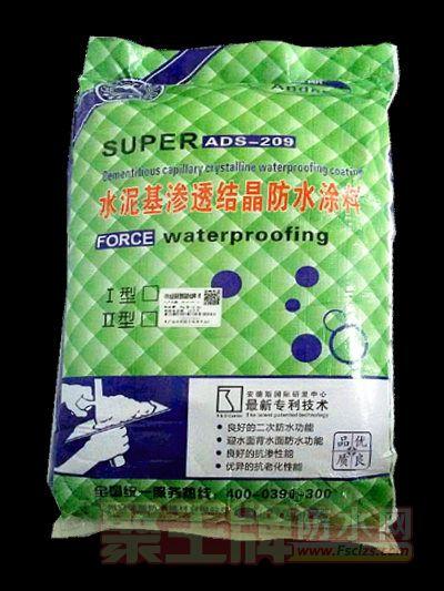 水泥基渗透结晶价格-广东渗透结晶防水厂家