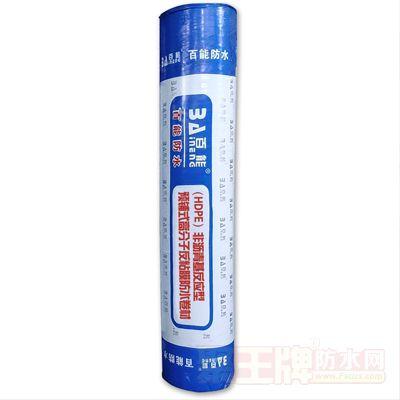 (HDPE)非沥青基反应型预铺式高分子反粘膜防水卷材详细说明