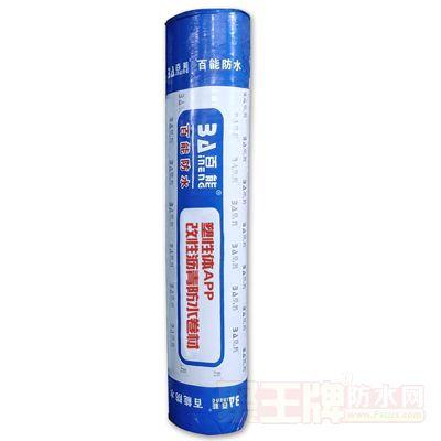 塑性体APP改性沥青防水卷材详细说明