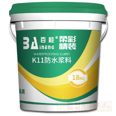 K11防水浆料(柔彩精装)
