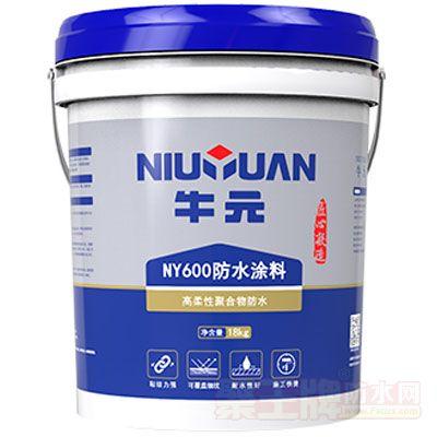 NY600防水涂料 产品图片