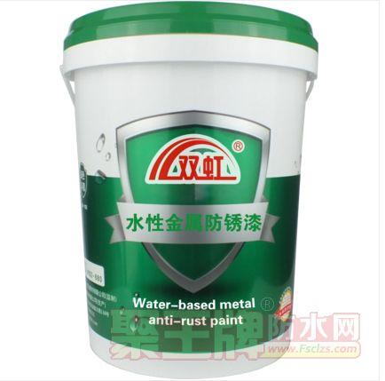 水性金属防锈涂料