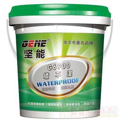 内墙防水防霉解决方案:坚能墙不湿针对内墙防水问题提供了解决方案