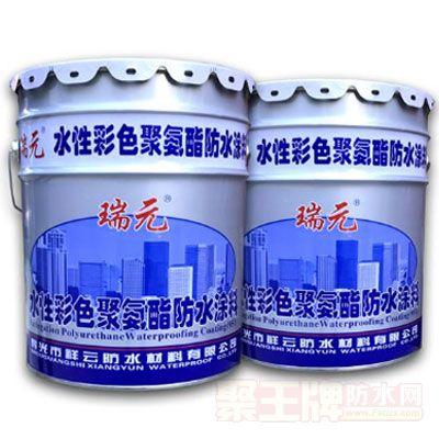 水性彩色聚氨酯防水涂料