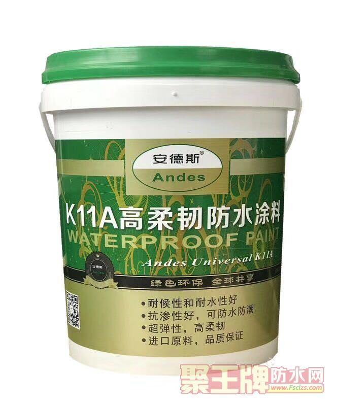 广东K11高柔防水生产厂家-高柔防水品牌