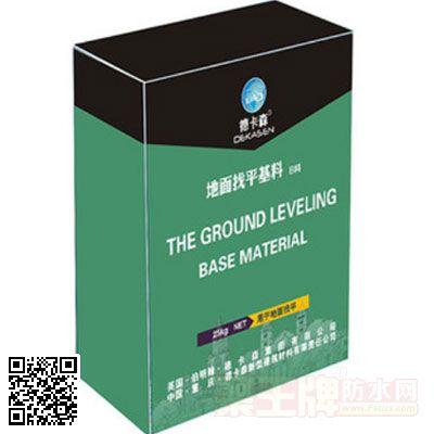 地面找平基料B产品包装图片