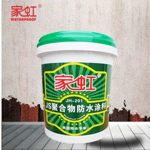 JH-201家虹JS聚合物防水涂料