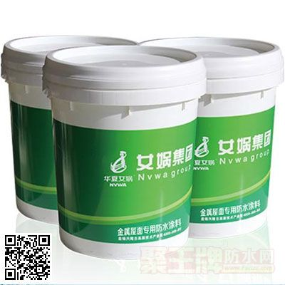 NWT314 水性聚氨酯防水涂料 产品图片