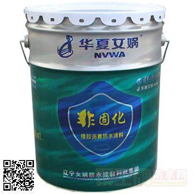 NWT331 非固化橡胶沥青防水涂料
