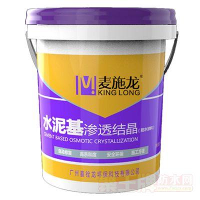 CCCW-1 水泥基渗透结晶型防水材料