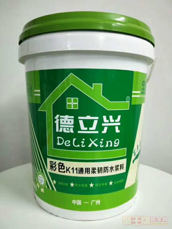 K11通用型防水涂料 DLXFS-101