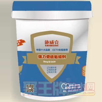 山东强力瓷砖粘结剂 质量好 粘结度强