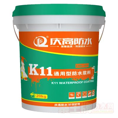 QG101-K11通用型防水涂料
